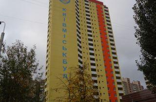 Эксклюзивные предложения от Ирины Килко, Недвижимость с Ириной Килко, агенстов недвижимости, купить квартиру в Киеве